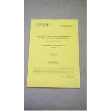 RACAL MSHR VEHICLE MOUNT MVM MA6942 MANUAL  MSHR OR MBITR